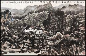 安徽省美术家协会副主席【朱松发】山水