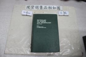Dictionaryofscienceandtechnology