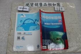 中国国家地理2013 1