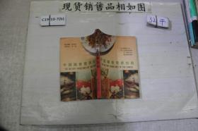 中国膳食营养指南~