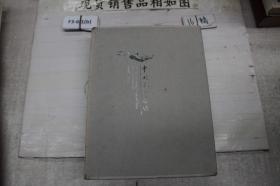 中国飞天艺术