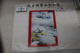 中国国家地理 军事史上的地理奇迹