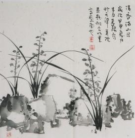 霍春阳  兰草