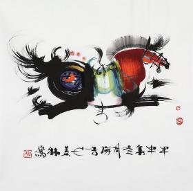 韩美林 奔马图