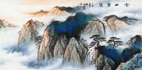 刘海粟 黄山雾绕图