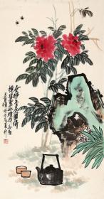 吴昌硕 蜂蜜花卉