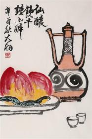 陈大羽 寿酒图