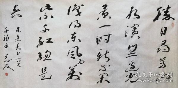 朱寿友 书法