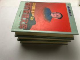 中国共产党指导思想文库:1马列主义卷 2毛泽东思想卷 3邓小平理?
