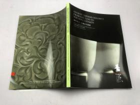 中国嘉德香港2019春季拍卖会 应物希古 中国古代陶瓷