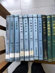 《中国地方志》合订本(一 1986年【1-6】,其中第1期为改刊号,由《中国地方志通讯》改名为《中国地方志》,二 1987年【1-6】,三 1988年【1-6】,四 1989年【1-6】,五 1990年【1-6】,六 1991年【1-6】, 七 1992年【1-6】,八 1993年【1-5】,九 1994年【1-4,6】,十 1995年【1-5】,十一 1996年【1-6】。11本合售)