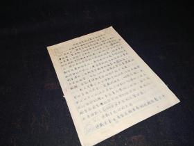 伊斯兰教学者刘郁郁:编译手稿