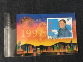 香港回归祖国 邓小平小型张邮票  错版邮票