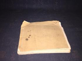 1956年中国人民银行浙江乐清县支行翁垟营业所 借据 一册200张左右