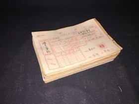 1956年中国人民银行浙江乐清县支行翁垟营业所 借据  400张左右