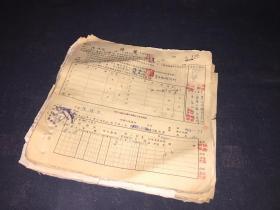 1954年中国人民银行浙江乐清县支行柳市营业所 借据 代申请书 140张