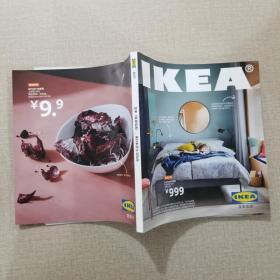IKEA2021