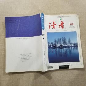 读者  冬季卷 合订本 2012.19-24  总第528-533期
