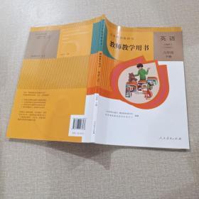 义务教育教科书教师教学用书 : PEP版. 英语. 六年级. 下册