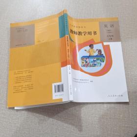 义务教育教科书教师教学用书. .英语 : PEP. 五年级. 上册