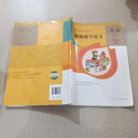 义务教育教科书教师教学用书. 英语 : PEP版. 四年级. 下册
