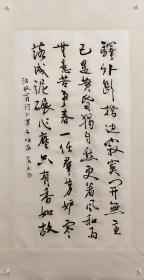 重庆市书法家协会理事【史若飞】书法因装裱不慎造成跑墨,亏本出售,售后不退不换,介意者慎拍。