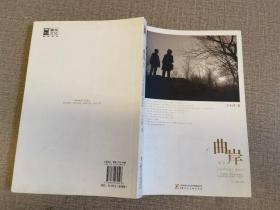 王小洋全彩自传图文集:晴空曲岸