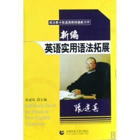 从零基础到一流美院完全教程-人物速写 北京零壹零美术培训中心教