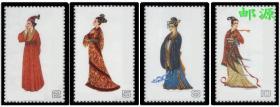 专238服饰(2)1986年中华传统服饰邮票4全