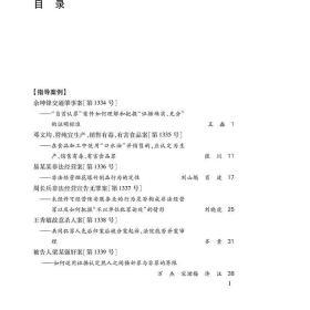 正版刑事审判参考(总第122集)