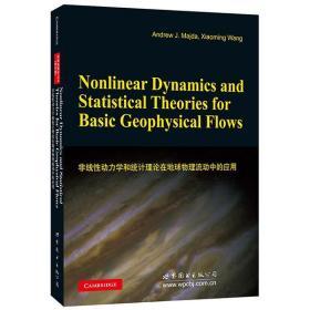 非线性动力学和统计理论在地球物理流动中的应用 (美)Andrew J. M