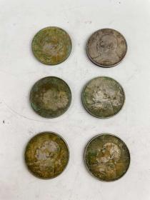 乡下收来纯银老银元,包浆老道年份到位品相如图 直径3.9厘米厚0.24厘米重26.7克-5(售价为单个藏品价格售,如需拍多个请联系店家)