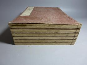 和刻本 《鳌头 近思录》十四卷  6册全