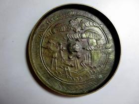 日本江户时期——龟钮松鹤铜镜.圆镜   直径约10CM,厚0.7CM
