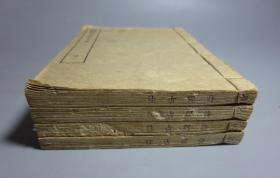 民国线装     袖珍古书读本《诗经古注》20卷4册全  民国上海中华书局白纸精印