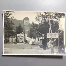 二战时期民国照片—鬼子祭拜      (尺寸:15.5*10.5厘米)