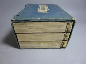 和刻本 《篆文详注   日本大玉篇》一函3厚册全   明治24年(1891年)