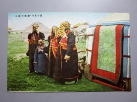 民国彩色明信片—蒙古风俗.盛装的妇人