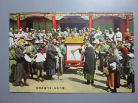 民国彩色明信片—蒙古风俗.寺庙僧侣