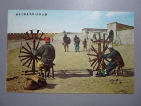 民国彩色明信片—蒙古风俗.羊毛纺车