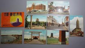 民国彩色明信片—《齐齐哈尔风光》8枚全..带原封套