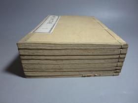 和刻本   《笺注唐诗选》八卷8册全    天明四年(1784年)