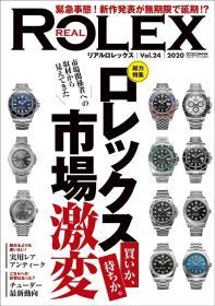 进口日文 劳力士手表REAL ROLEX vol.24 (CARTOPMOOK)