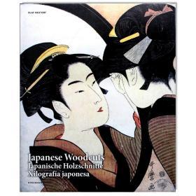 现货 进口原版 多语种 Japanese Woodcuts 日本木刻版画 艺术运动时期 超过350个艺术家的杰作收录 葛饰北斋、宇多郎等 艺术画册