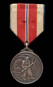 抗美援朝纪念章一枚(银质)