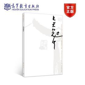 巨擘传世近现代中国画大家 吴冠中