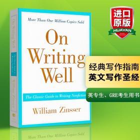 On Writing Well 英文写作指南英文原版 搭word power made easy单词的力量风格的要素韦氏字根词根词典英英字典wordpower