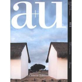 建筑与都市:专辑:小型可持续建筑