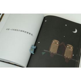 萌趣动物行为养成绘本(全三册)