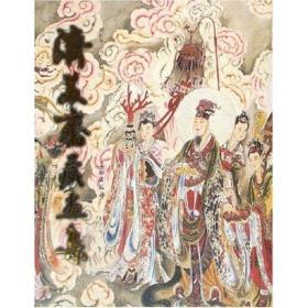 济美斋藏画集 美术画册 刘长革 新华正版